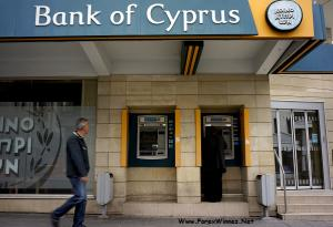 Cyprus banks will reopen on Thursday