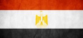 علم جميل لمصر