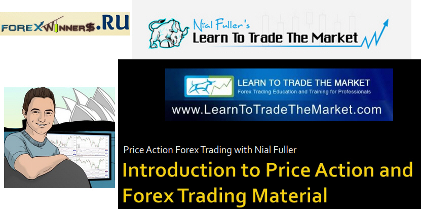 Nial Fuller - LearnToTradeTheMarket.com-New-Course-Novice
