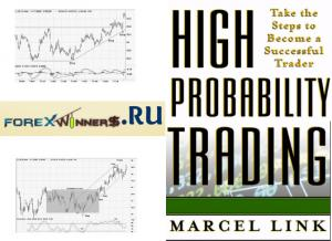 High Probability Trading- Marcel Link