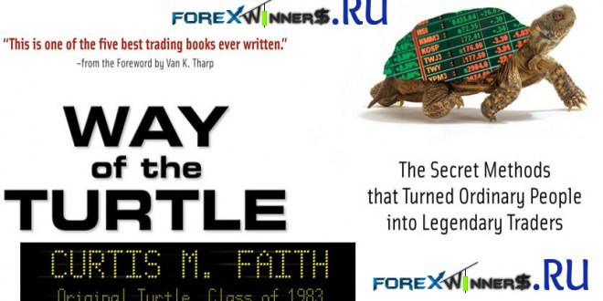 Biggest forex winners