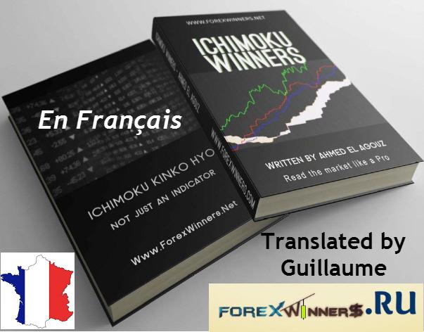 l'ebook Ichimoku Winners en Français , forex winners ebook , french forex ebook , trading indicator learn , best french indicator , kenko hayo , ahmed elagouz