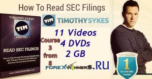 Read SEC Filings-timothy sykes