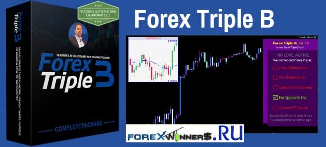 Forex triple b forum