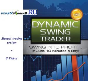 The Dynamic Swing Trader