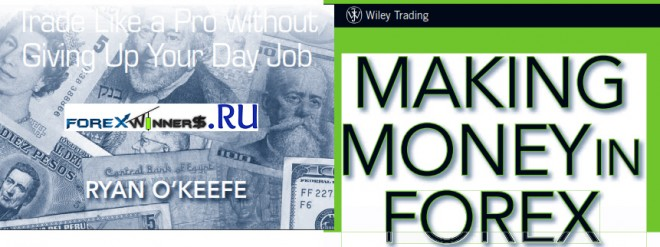 Forex jobs in netherlands