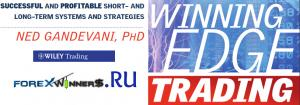 Winning Edge Trading Successful and Profitable Short- and Long-Term Trading Systems