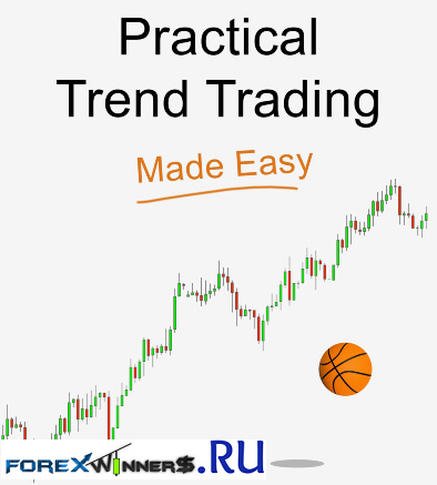 Trend trading forex books