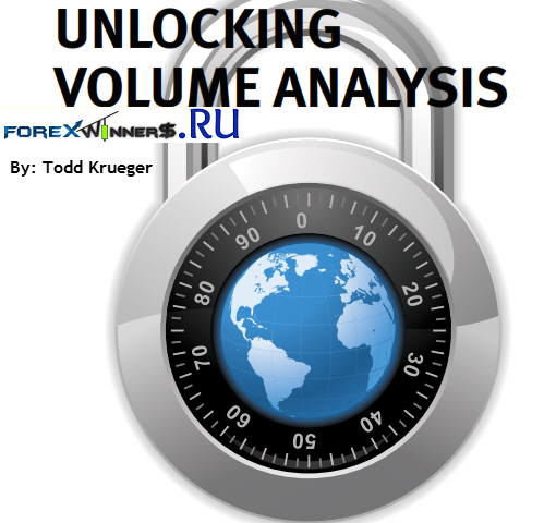 Unlocking volume analysis techniques